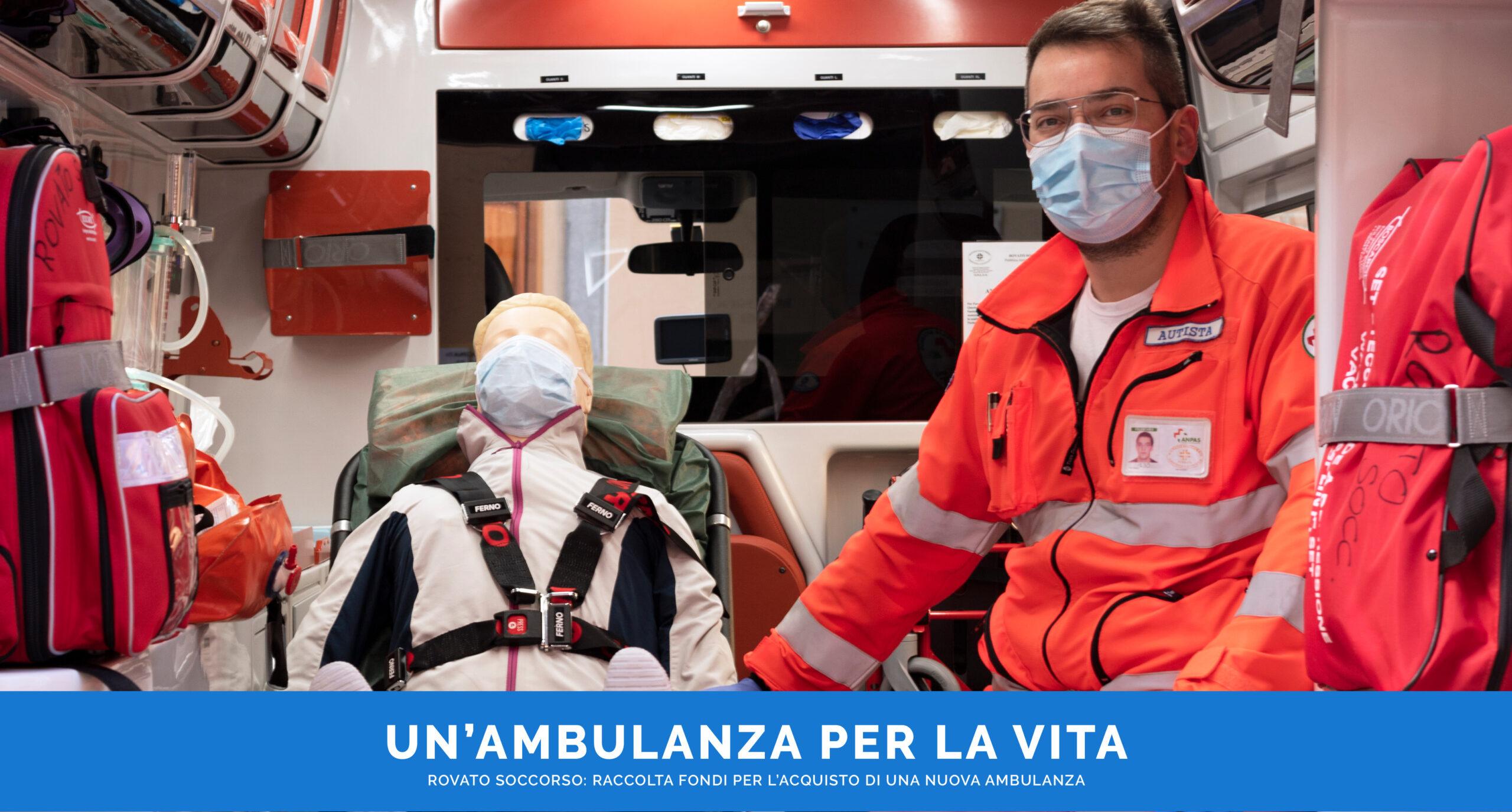 Rovato Soccorso: raccolta fondi per l'acquisto di una nuova ambulanza | Lazzaroni s.r.l.